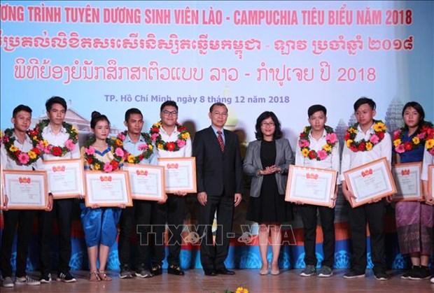 老挝、柬埔寨留学生获表彰 hinh anh 1