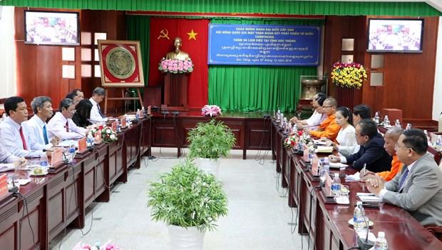 柬埔寨祖国团结发展阵线代表团访问朔庄省 hinh anh 1