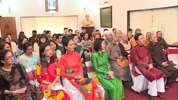 旅居印度和尼泊尔越南人会面交流 hinh anh 2