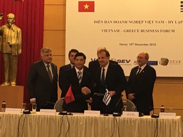 越南希腊企业论坛在河内召开 hinh anh 1
