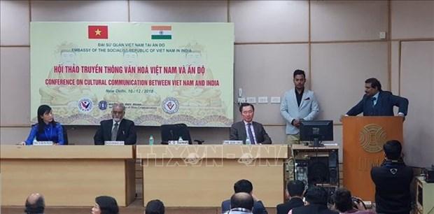 新闻传媒在越印两国文化外交中扮演重要角色 hinh anh 1