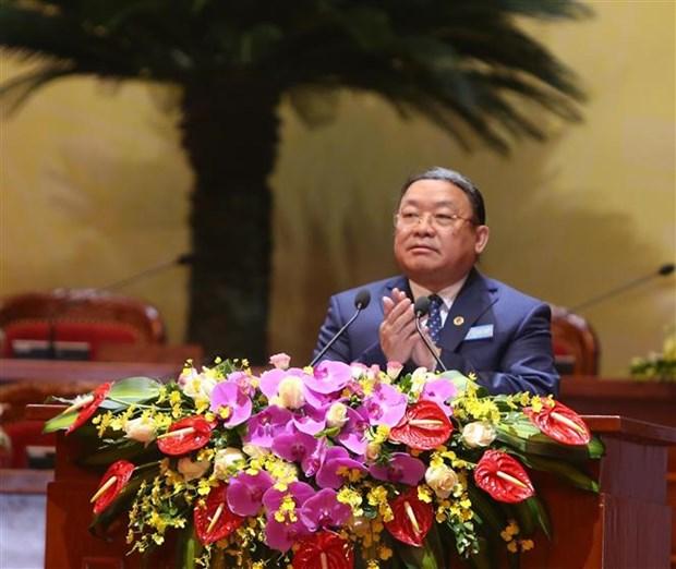 999名代表出席第七届越南农民协会全国代表大会 hinh anh 1