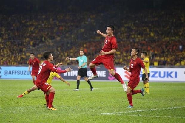 AFF Suzuki Cup 2018:越南国足为决赛第二回合做出积极准备 hinh anh 1