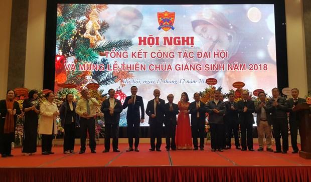 越南天主教团结委员会举行见面会庆祝2018年圣诞节 hinh anh 1