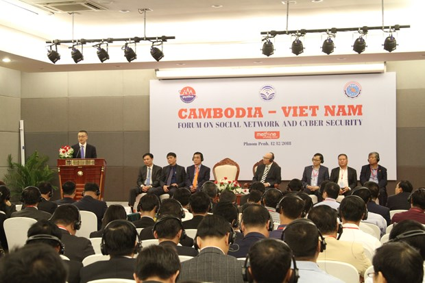 越南与柬埔寨加强在社交网络和信息安全领域的合作 hinh anh 1