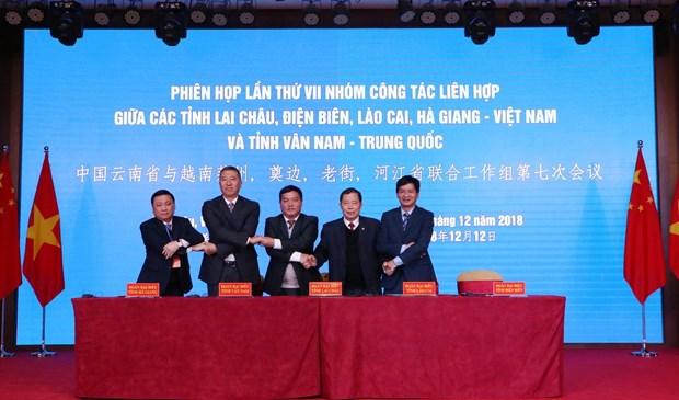 越南边境地区4省与中国云南省加强友好合作关系 hinh anh 1