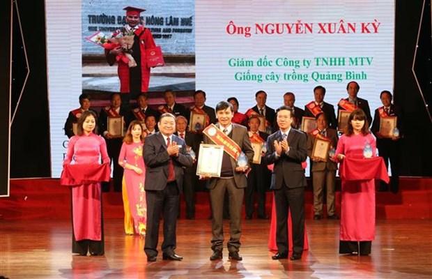 第七届越南农民协会全国代表大会:53名农民科学家获表彰 hinh anh 2
