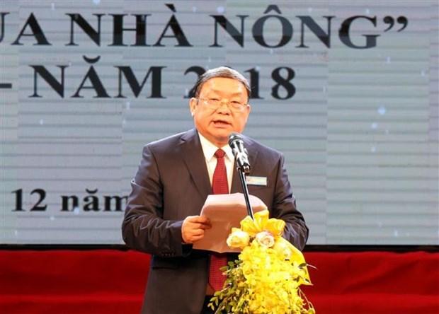 第七届越南农民协会全国代表大会:53名农民科学家获表彰 hinh anh 1