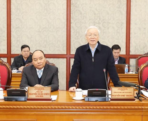 阮富仲:岘港市应出台引资和引才政策 特别注重引才工作 hinh anh 2