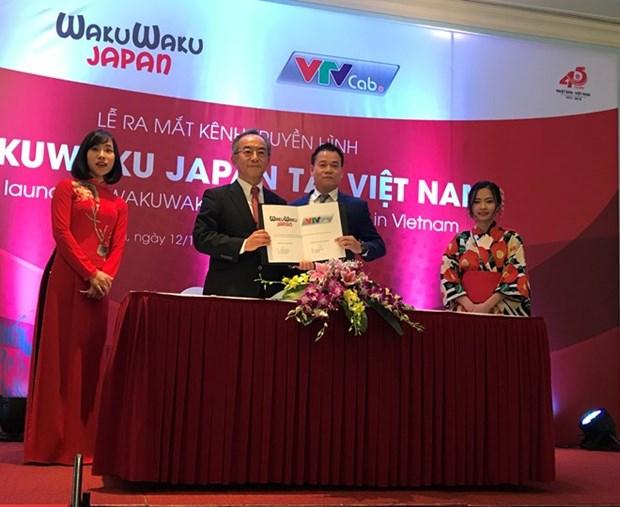 日本WAKUWAKU JAPAN頻道在越南正式登台 hinh anh 1