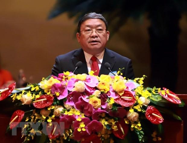 第七届越南农民协会全国代表大会选举产生新一届中央委员会 hinh anh 1