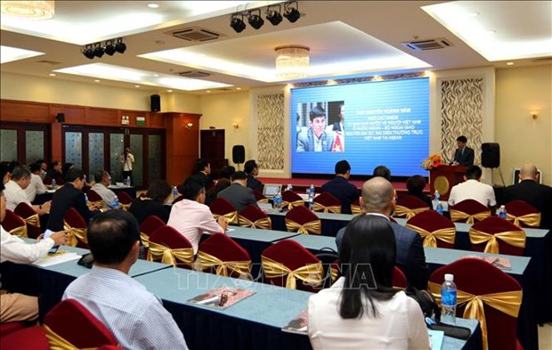 胡志明市领导与旅外越南企业家举行对话活动 hinh anh 1