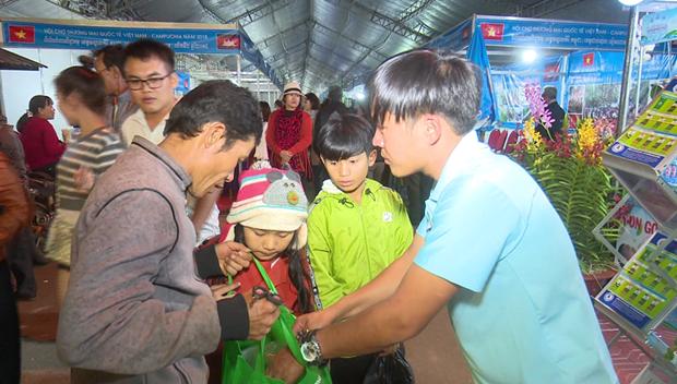越南-柬埔寨国际贸易展览会在得农省开幕 hinh anh 2