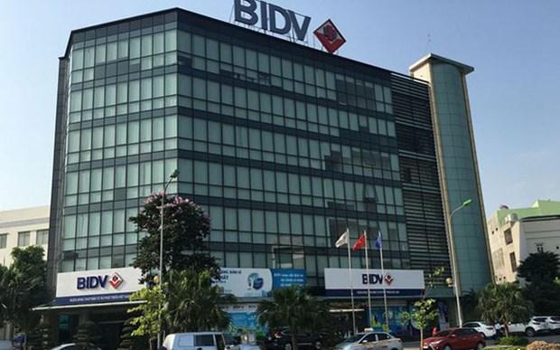 越南投资与发展商业股份银行即将发行债券股票40万股 hinh anh 1