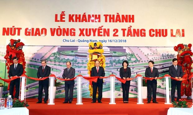 阮春福出席茱莱经济开放区规划调整方案公布仪式 hinh anh 2