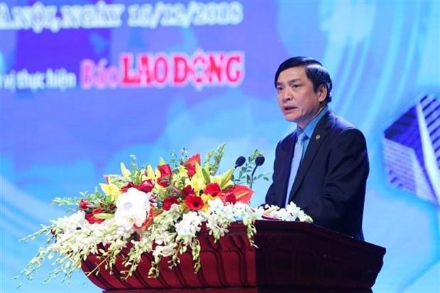 """越南60家企业荣获""""致力于劳动者模范企业""""奖 hinh anh 1"""
