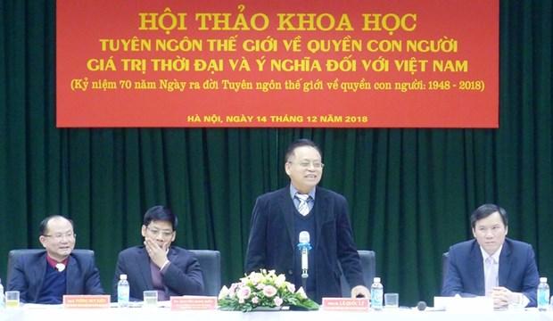 越南在促进和保护人权方面做出不懈努力 hinh anh 1