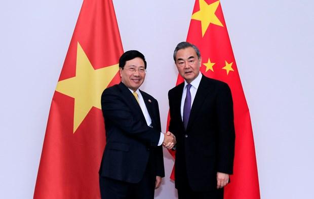 越中两国外交部长举行会谈 hinh anh 1