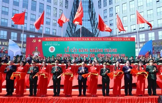 阮春福总理出席108号中央军队医院武装力量英雄称号授予仪式 hinh anh 2