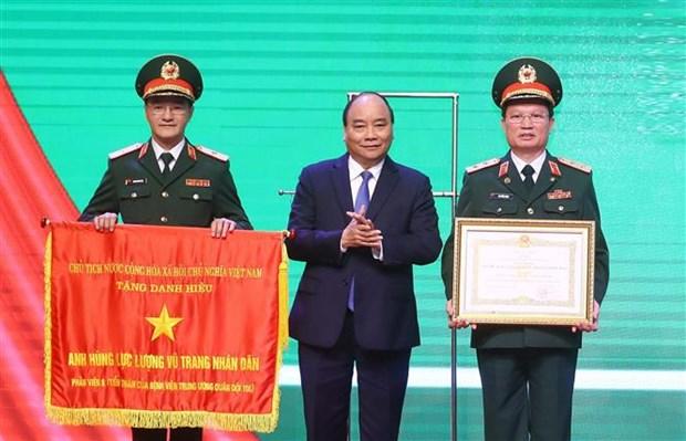 阮春福总理出席108号中央军队医院武装力量英雄称号授予仪式 hinh anh 1