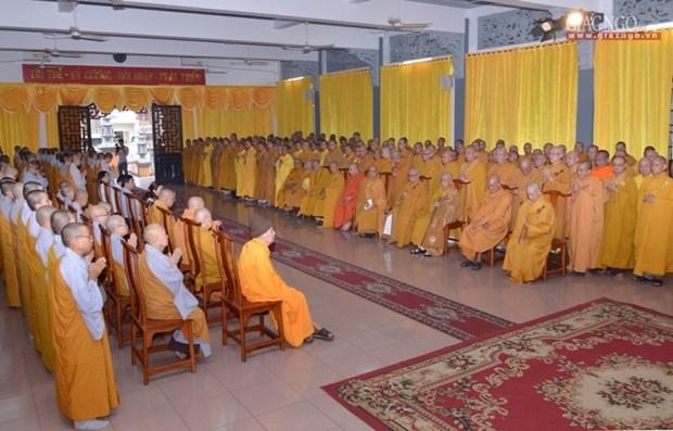 越南佛教协会第一法主圆寂25周年纪念法会在河内和胡志明市举行 hinh anh 2
