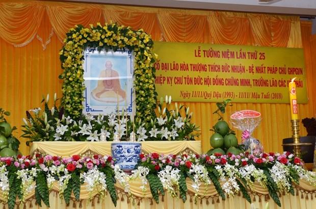 越南佛教协会第一法主圆寂25周年纪念法会在河内和胡志明市举行 hinh anh 1