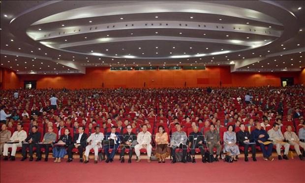 柬埔寨人民党第41次中央委员会大会今日开幕 hinh anh 1