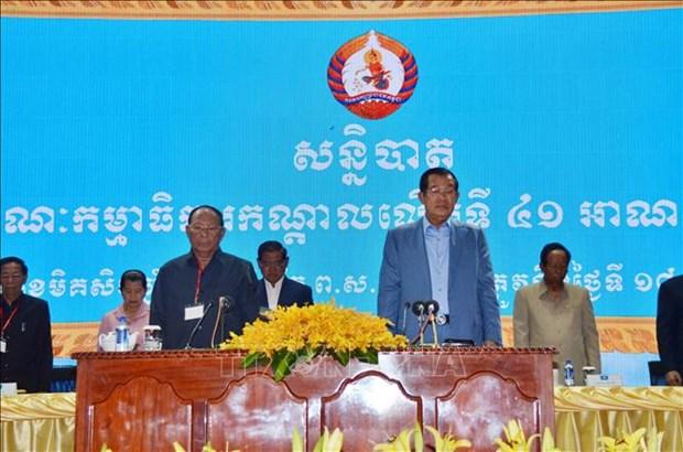 柬埔寨人民党第41次中央委员会大会今日开幕 hinh anh 2