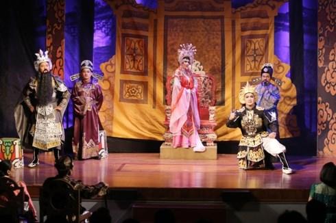 纪念越南改良曲艺术100周年发展历程的展览-表演活动开幕 hinh anh 1