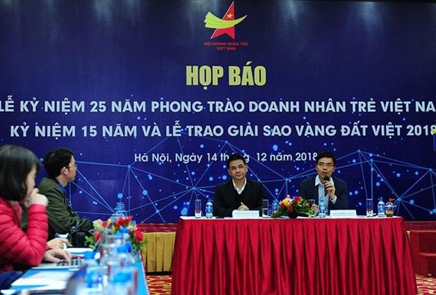 2018年越南金星奖颁奖仪式即将举行 hinh anh 1