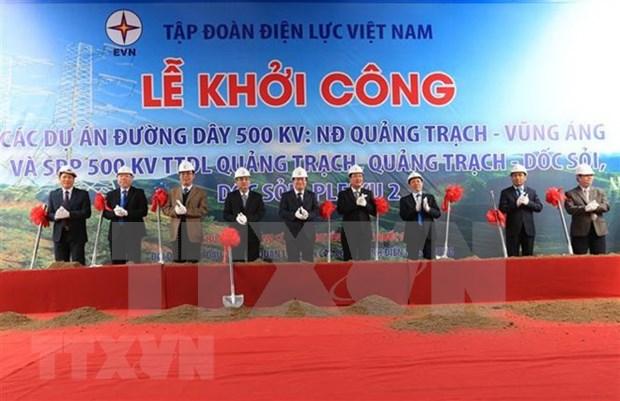 政府副总理郑廷勇批准兴建三个500千伏电力线路建设工程 hinh anh 1