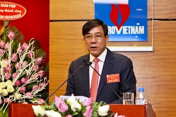 越南PVEP总公司前总经理遭拘留 hinh anh 1