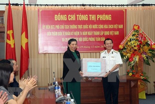 国会副主席丛氏放探访越南海军第三区司令部 hinh anh 1