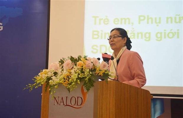 越南国会加快实现可持续发展目标 hinh anh 2