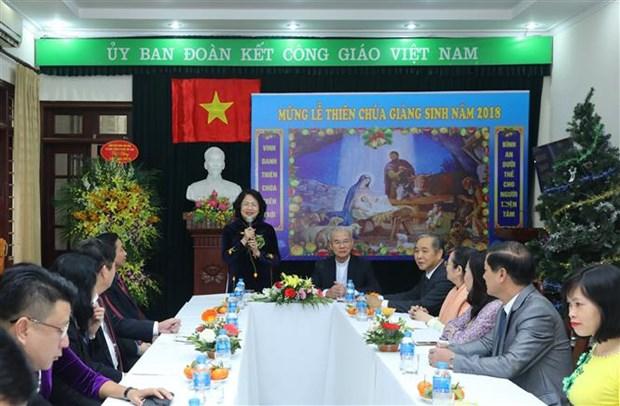 国家副主席邓氏玉盛走访慰问越南天主教团结委员会 hinh anh 1