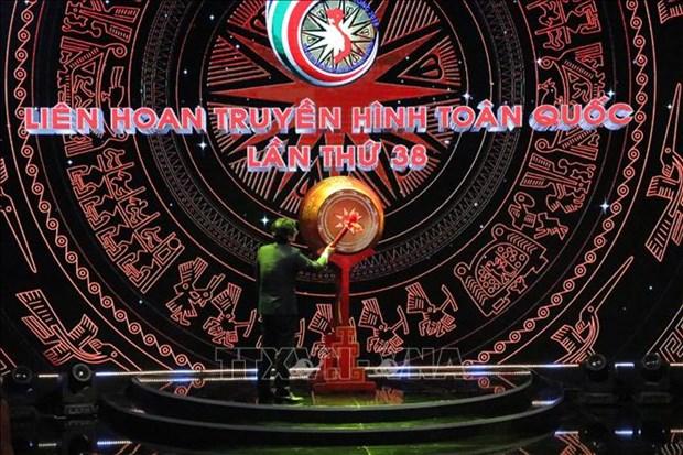 越南第38届全国电视联欢会在林同省开幕 hinh anh 1