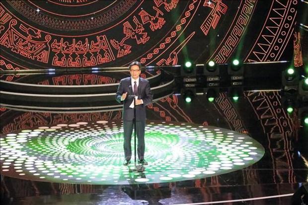 越南第38届全国电视联欢会在林同省开幕 hinh anh 2