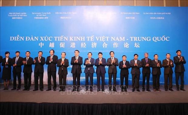 越中促进经济合作论坛在河内举行 hinh anh 4