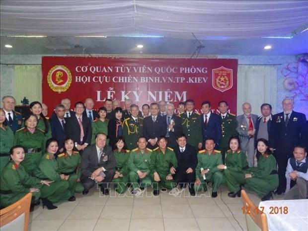 越南人民军建军74周年纪念典礼在乌克兰举行 hinh anh 1