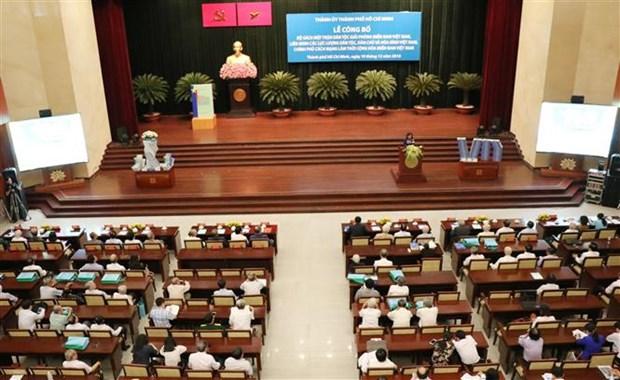 《越南阵线、联盟和临时革命政府》新书发布会在胡志明市举行 hinh anh 1