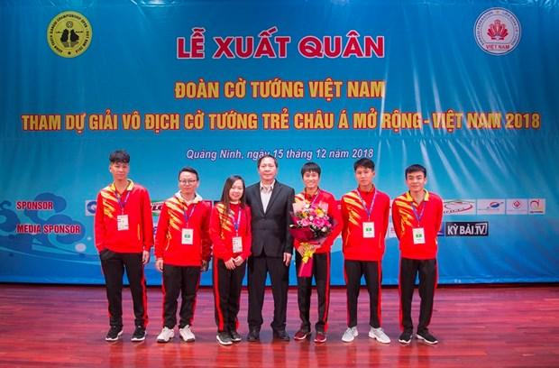 广宁省2018年亚洲少年象棋公开赛:越南代表团获得17枚金牌 hinh anh 1