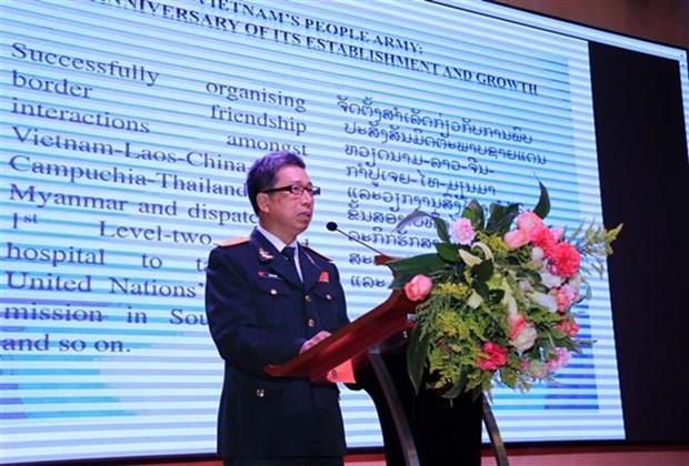 越南驻老挝大使馆隆重举行越南人民军建军74周年纪念典礼 hinh anh 1