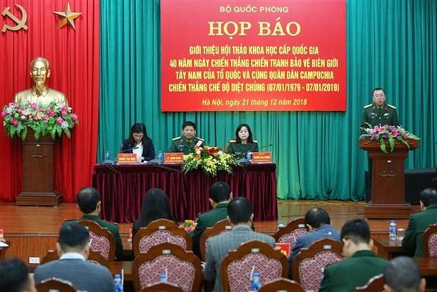 越南即将举行推翻种族灭绝制度40周年国家级学术研讨会 hinh anh 1