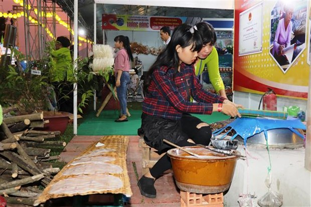 西宁省展旁米皮制作业旅游文化周正式开幕 hinh anh 2