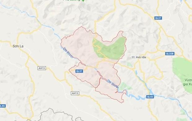 越南地球物理研究所:在山罗省发生的地震不影响居民生活 hinh anh 1