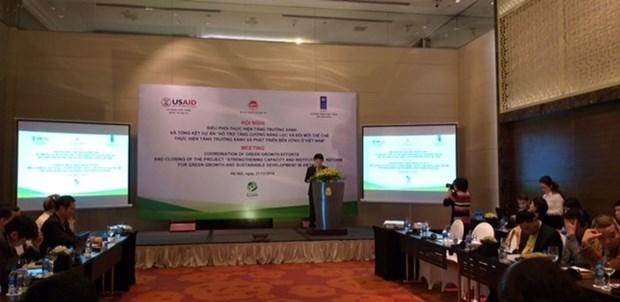 越南重视促进绿色技术创新投资以实现绿色增长和可持续发展 hinh anh 1