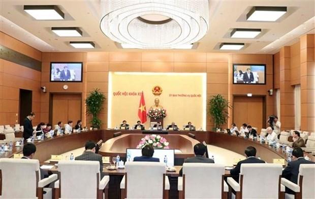 越南国会常务委员会批准了关于修改和补充若干与规划有关的条款的法令 hinh anh 1
