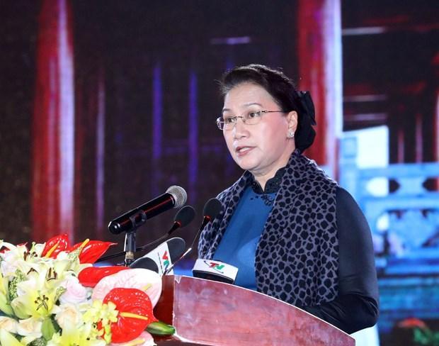 越南国会主席阮氏金银: 越南民族需要更加坚定地保护所取得的革命成就 hinh anh 1