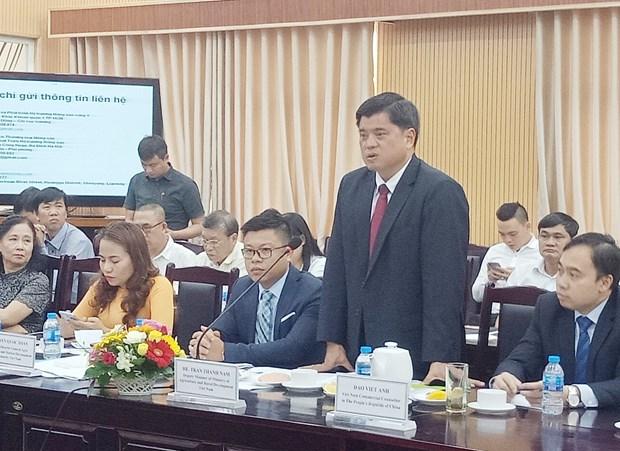 越南农产品对中国出口空间广阔 潜力巨大 hinh anh 1