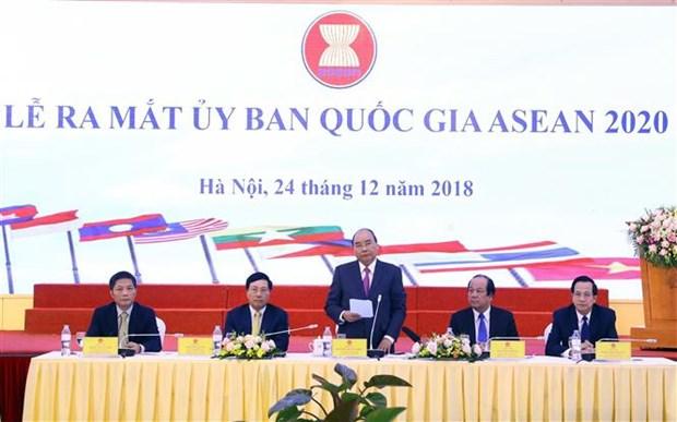 2020年东盟国家委员会正式揭牌成立 hinh anh 1